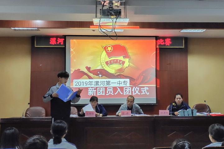 发改局党委书记2019年度民主生活会个人对照检查材料